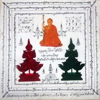 Pha Yant Yaks Koo Bpraab Marn - Anti Black Magic Yantra Cloth - Luang Phu Ngoen Sorayo 2535 BE