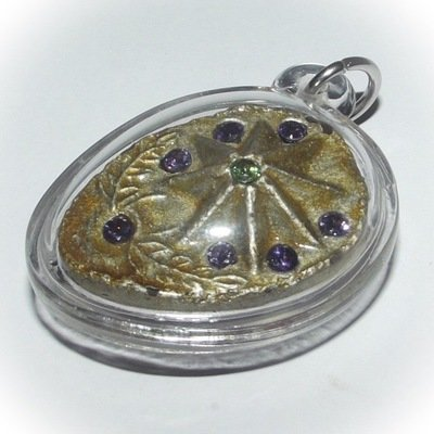Daw Nai Pan - Lucky Star 5 and 8 Pointed Pentacle Amulet (2 sided) - Luang Por Pina - Wat Sanom Lao