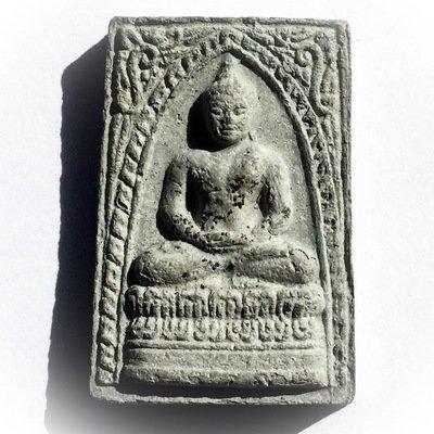 Pra Somdej Chiang Saen Chun Doo Hwan 2522 BE - Nuea Rae Dam - Luang Phu To  Wat Pradoo Chimplee