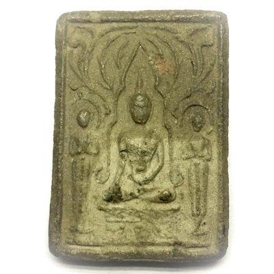 Pra Pruhnang Nuea Pong Puttakun Pasom Poon - Early Era Rare Masterpiece Amulet - Luang Phu Doo Wat Sakae