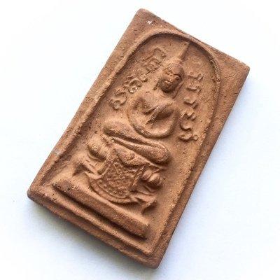 Pra Somdej Pim Pra Pratan Nai Bote 2500 BE - Nuea Daeng - Luang Por Guay - Wat Kositaram