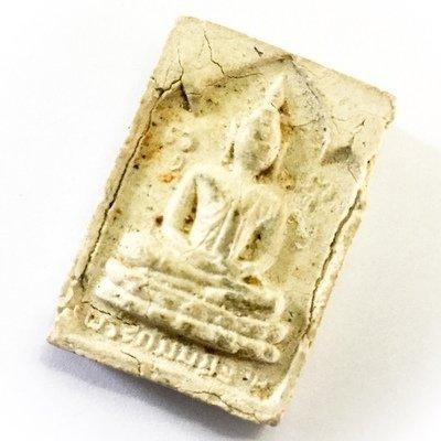 Somdej Pra Pong Kammathan 2521 BE - Nuea Khaw - Luang Phu To Wat Pradoo Chimplee