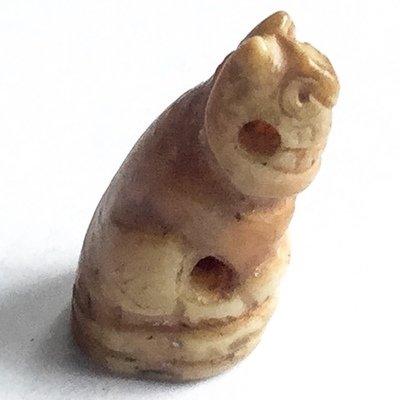 Suea Maha Amnaj Gae Tiger Amulet Carved Tooth Circa 2465 BE - Luang Por Ruean - Wat Bang Hia