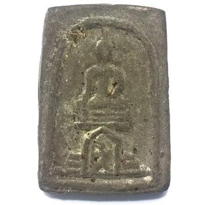 Somdej  Pim Pra Mae Toranee Beeb Muay Pom 2495 BE - Luang Por Pina - Wat Sanom Lao