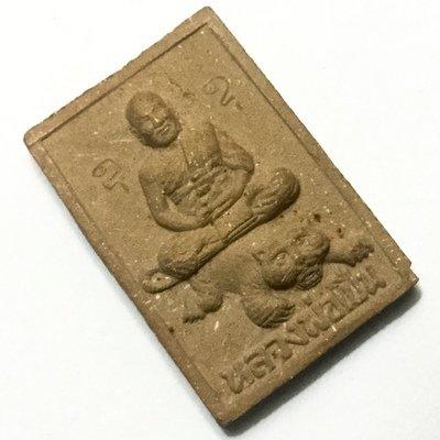 Luang Por Phern Khee Suea Hlang Yant Mae Tap Run Raek First Edition 2533 BE - Nuea Wan Herbal Powders - Wat Bang Pra