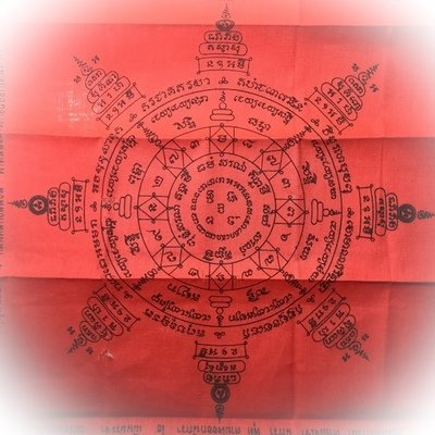 Pha Yant Pra Tammarach 2523 BE Sacred Yant Cloth for Protection + Invincibility  - Ajarn Chum Chai Kiree