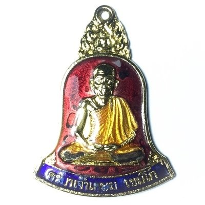 Rian Lor Rakang Hlang Pra Sangkajjai 2538 BE - Nuea Galai Tong Long Ya Rachawadee - Luang Por Kasem Khemago