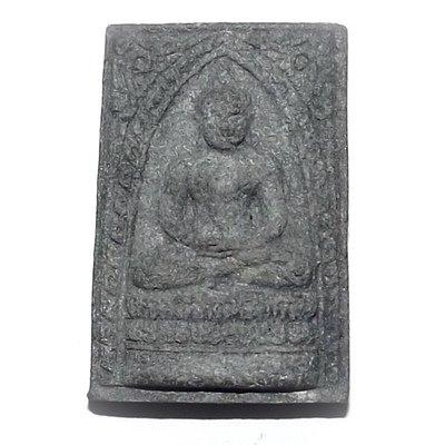 Pra Somdej Chiang Saen Chun Doo Hwan 2522 BE - Nuea Rae Dam Block Raek - Luang Phu To  Wat Pradoo Chimplee