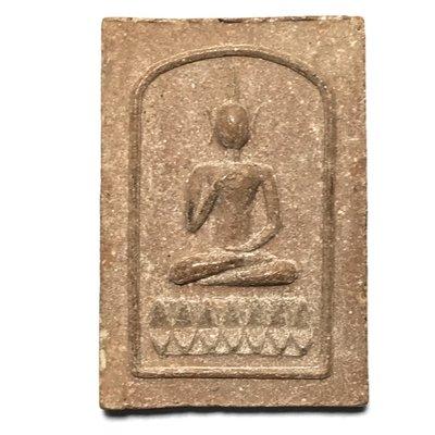 Pra Somdej Pim Putta Kwak Beckoning Buddha Amulet - Luang Por Guay - Wat Kositaram