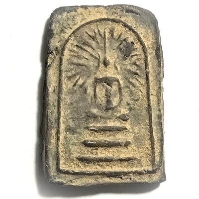 Pra Somdej Rasamee Nuea Pong Bailan Kru Klong Khom Amulet Find 2460 BE - Luang Phu Sukh  + Luang Por Parn Blessing Proved