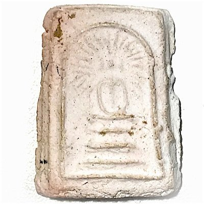 Pra Somdej Rasamee  Kru Klong Khom Pong Puttakun Om Chompoo Niyom 2460 BE - Luang Phu Sukh  Wat Pak Klong Makham Tao