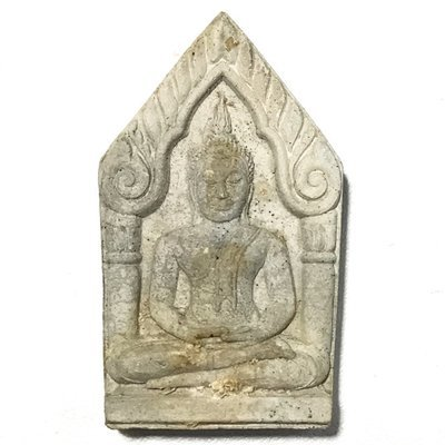 Pra Yord Khun Pol Hlang Suea Run Udom Prachanat 2541 BE - Nuea Pong Toop - Luang Por Phern Wat Bang Pra