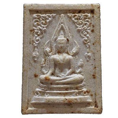 Pong Pra Putta Chinarat 2516 BE Sala Bprian Wat Sarnath Edition 2516 BE - Luang Phu Waen Sujinno Wat Doi Mae Pang