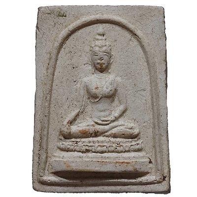 Pra Somdej Pim Chiang Saen Wat Chinoros 2512 BE- Blessed By Luang Por Guay Luang Phu To Luang Por Prohm Luang Por Ngern Luang Phu Dee
