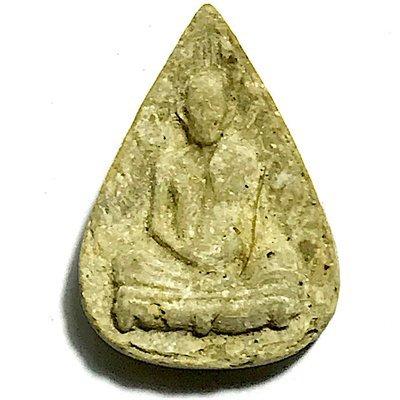 Pra Pong Roop Muean Bai Po Hlang Yant Na Sao Ha 2523 - Nuea Gaesorn - Luang Phu To Wat Pradoo Chimplee