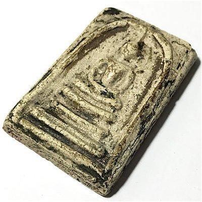 Pra Somdej Wat Rakang Kositaram Pim Yai Kru Wat Sadter Reclining Buddha Hiding Place Find - Somdej Pra Puttajarn (Dto) Prohmrangsri