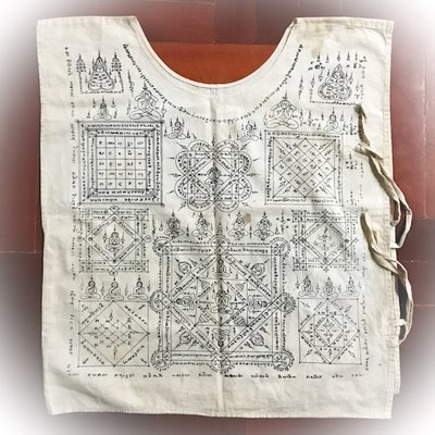 Suea Yant Taharn Phii Ghost Soldier Yantra Shirt Indo-China War Edition 2481 BE - Luang Por Jad Wat Bang Grabao
