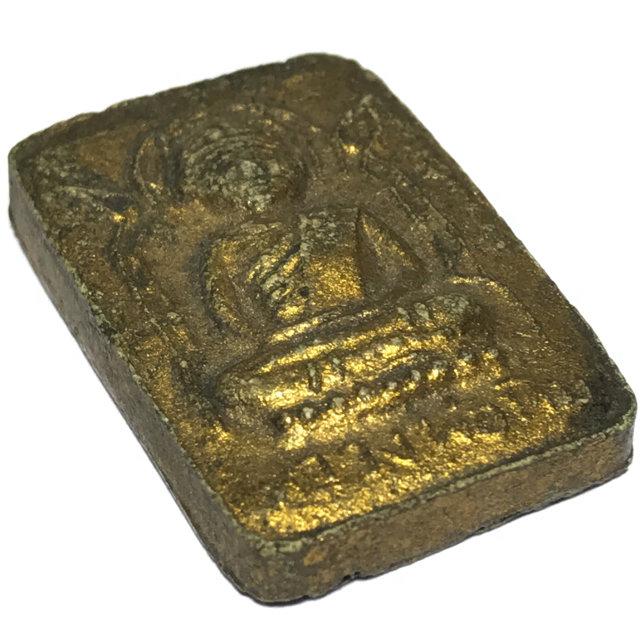 Pra Pong Roop Muean Pim Siarn Dto 2515 BE Nuea Pong Prai Kumarn Ta Bronze - Luang Phu Tim Wat Laharn Rai
