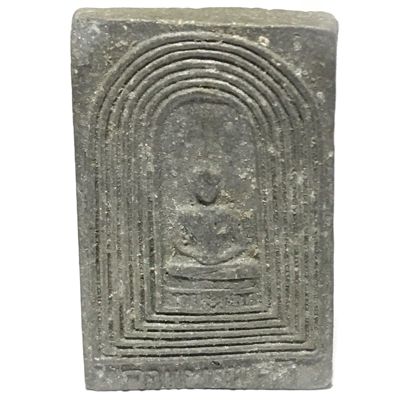 Pra Somdej Gampaeng Gaew Pim Gaes Yaw 2504 BE - Released at Wat Ban Kluay - Luang Por Jong Wat Na Tang Nork + 26 other Great Masters