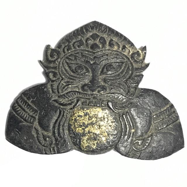 Rahu Om Jantr Pim Gleeb Bua 1 Eyed Coconut Shell Carved Asura Deva Eclipse God + Spell Inscriptions - Luang Por Pin Wat Srisa Tong