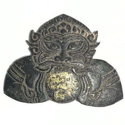 Rahu Om Jantr Pim Gleeb Bua 1 Eyed Coconut Shell Carved Asura Deva Eclipse God + Spell Inscriptions - Luang Por Pin Wat Srisa Tong
