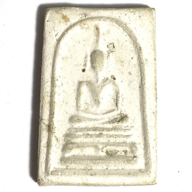 Pra Somdej Nuea Pong Wised Pim Klang - Jao Khun Sangiam Wat Sutat 2516 BE Blessing with 49 great Masters 03319