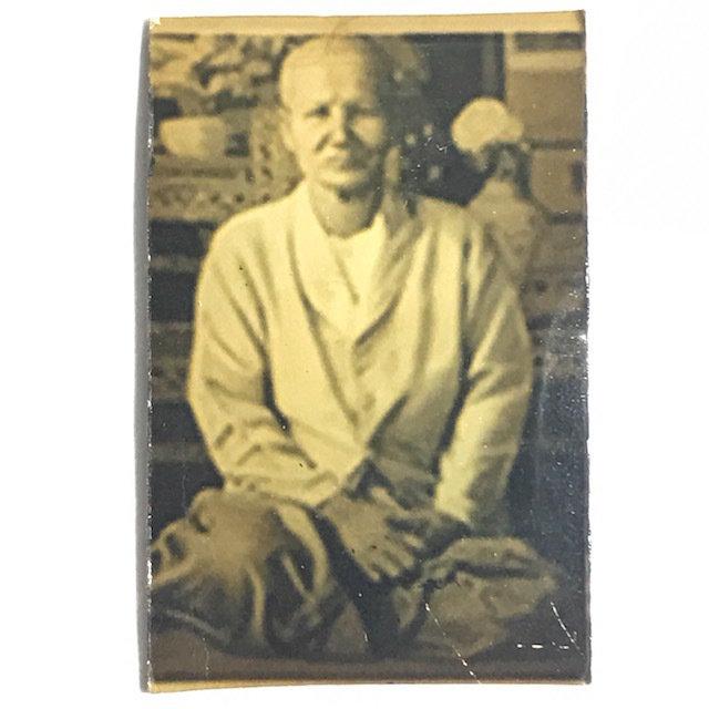 Roop Tai Gradat Hnang Gai Old Sacred Photo of The Buddhist Nun Kun Mae Chee Bun Ruean of Wat Awut 03324