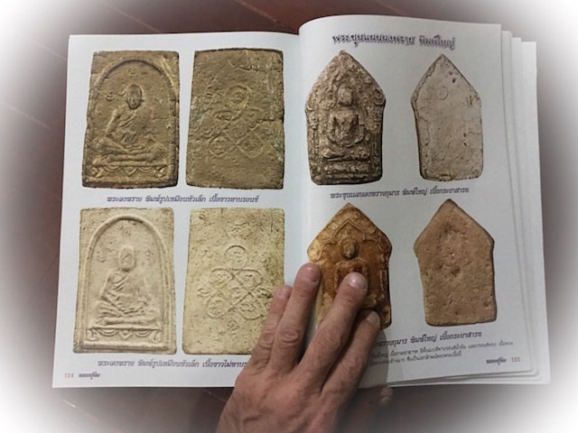 Example of inner content of LP Tim Issarigo 4th Printing Edition Encyclopaedic Amulet Pantheon Book