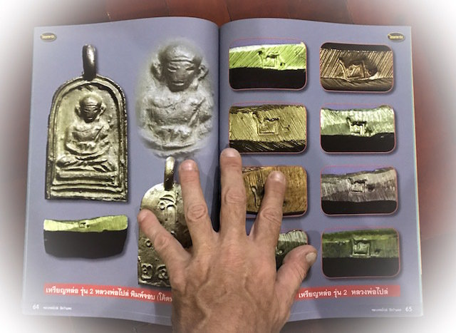 Example of Innter Content of LP Bplai Amulet Pantheon Encyclopaedic Amulet Pantheon Book