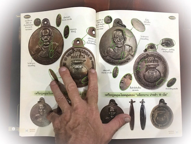Example of innter content of the pages of Luang Phu Hmun Tidtasilo Amulet Book Volume 1