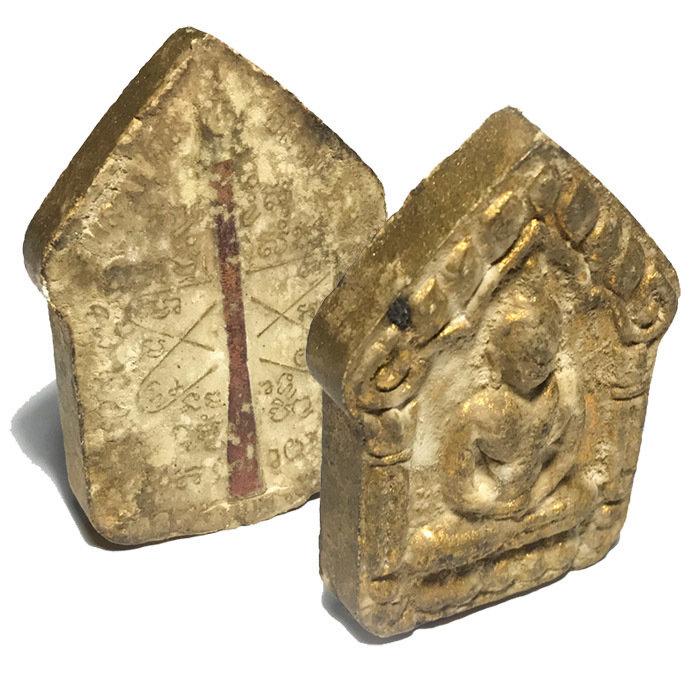 Khun Phaen Prai Kumarn Pim Song Pol Yai Takrut Maha Bpraab Fang Kru - Luang Phu Tim Wat Laharn Rai 03328