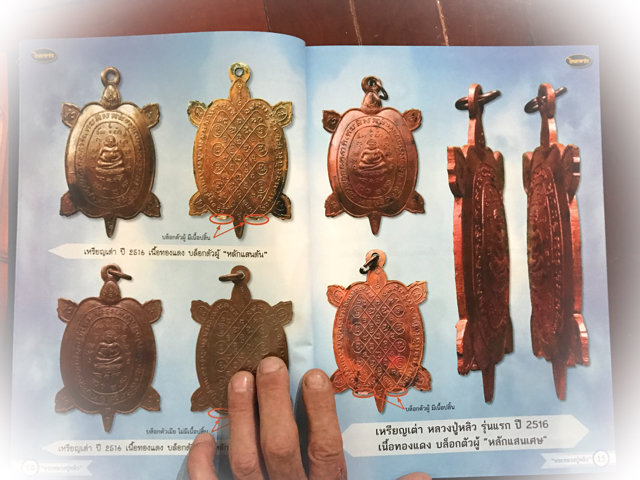 Tamniab Wadthumongkol Luang Por Liw Amulet Pantheon Encyclopaedia