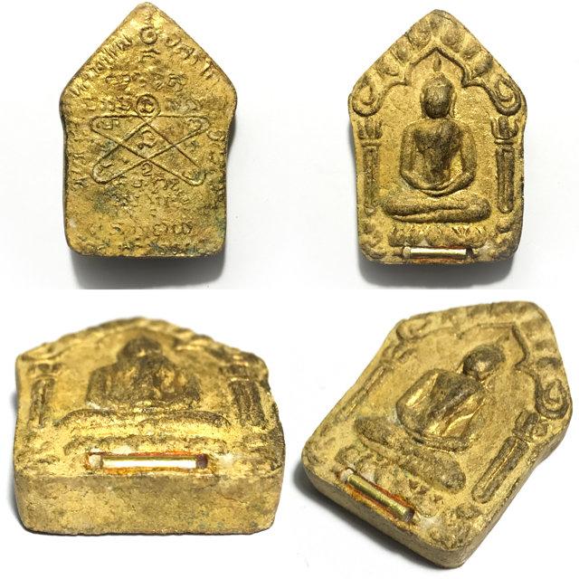 Khun Phaen Prai Kumarn Pim Niyom 2515 BE Block 2 Nuea Wan Dork Tong Gold Takrut -  Luang Phu Tim