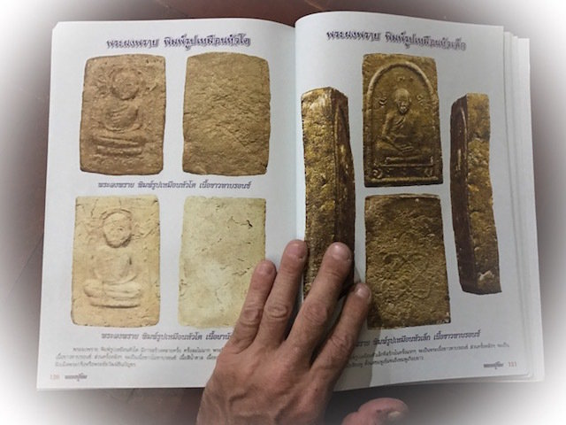 Amulet Pantheon Encyclopedia Luang Phu Tim Wat Laharn Rai 163 Pages