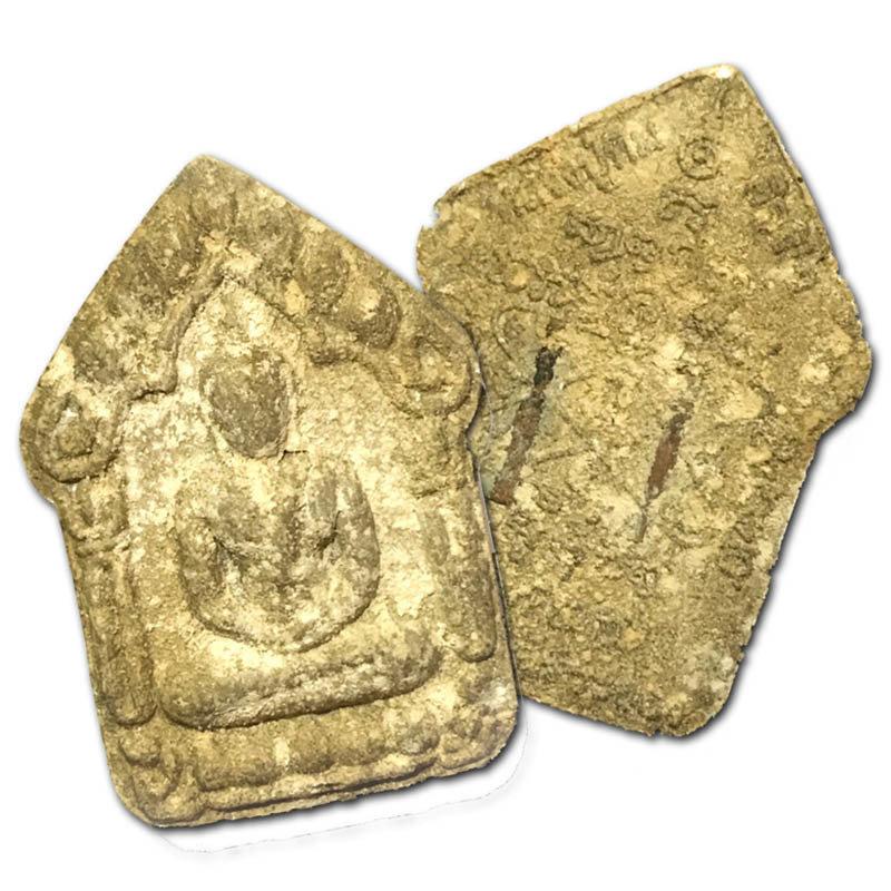 Khun Phaen Prai Kumarn Pim Song Pol Yai Takrut Sariga Koo With Authenticity Certificate Luang Phu Tim Wat Laharn Rai 03459