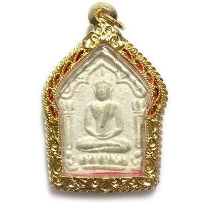 Khun Phaen Prai Kumarn Pim Niyom 2515 BE Block 2 Nuea Khaw Takrut Maha Bpraab with Authenticity Certificate Luang Phu Tim