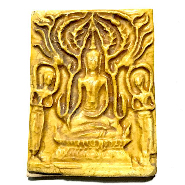 Pra Pruhnang Nuea Pong Klueab 2459 BE Buddha with Mokhallana Sariputra Votive Tablet Luang Por An Wat Prayat 03372