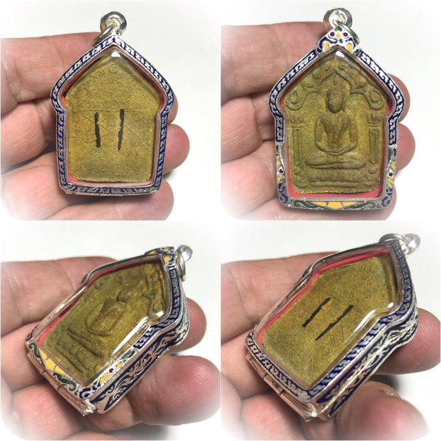 Khun Phaen Prai Kumarn Pim Niyom 2515 BE Block 2 Nuea Hlueang Takrut Sariga Koo with Authenticity Certificate Luang Phu Tim