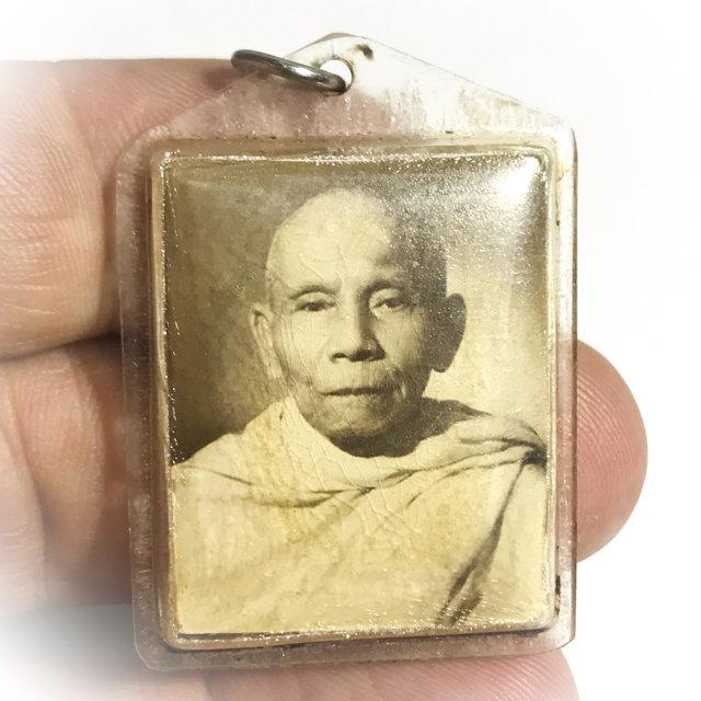 Roop Tai Gradat Hnang Gai Hlang Yant Paed Tidt 2505 BE Blesséd Photograph - Por Tan Klai Wajasit