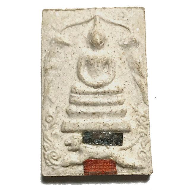 Pra Somdej Sariga Koo Suea Phaen 2526 BE Ongk Kroo Takrut & Civara Robe Attached - Luang Por Sud Wat Ka Long