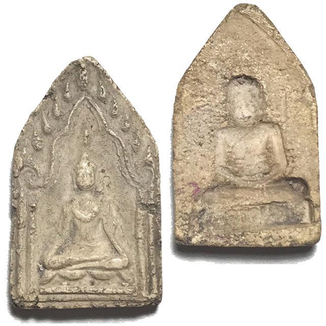 Pra Khun Phaen Ajarn Kong Hlang Baeb 2509 BE Blessing at Samnak Wiharn Tam Khun Phaen Utis - Ajarn Chum Chai Kiree 03394
