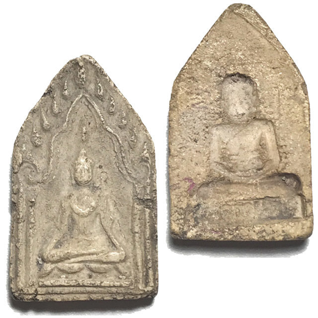 Pra Khun Phaen Ajarn Kong Hlang Baeb 2509 BE Blessing at Samnak Wiharn Tam Khun Phaen Utis - Ajarn Chum Chai Kiree