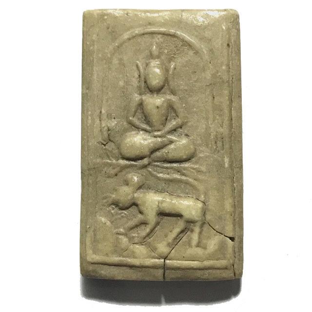 Pra Somdej Khee Suea 2484 BE - Nuea Pong Nam Man Buddha Riding a Tiger - Luang Por Chaeng Wat Bang Pang 03395
