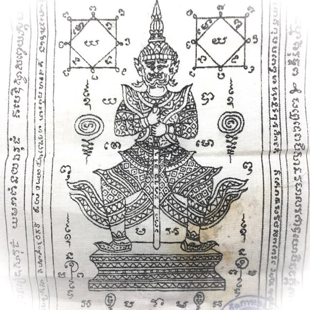 Pha Yant Taw Waes Suwan Asura Deva for Protecting Wealth Increasing Status Anti Black Magick - Luang Por Sud - Wat Ka Long 03407