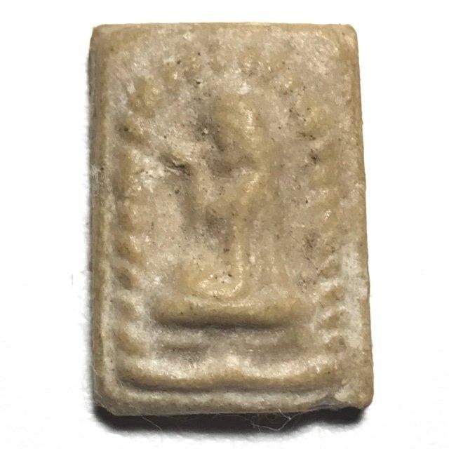 Nang Kwak Supawadee Nuea Pong Nam Man Early Era Amulet - Luang Por Guay Wat Kositaram (2448 - 2522 BE) 03409
