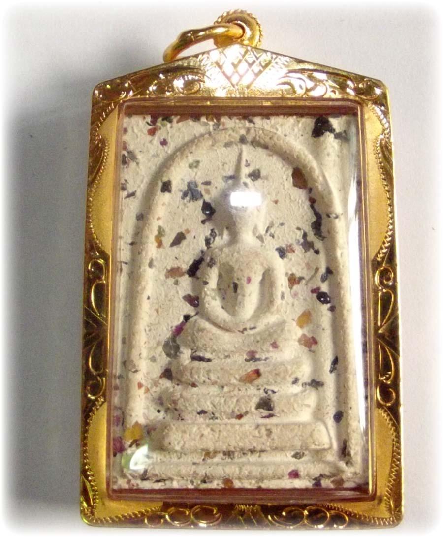 Pra Somdej Roey Ploi Pim Sorng Hnaa 2512 BE - Luang Por Guay Wat Kositaram (Released at Wat Racha Nadda) - Ultra Rare Masterpiece