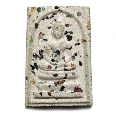 Pra Somdej Roey Ploi Hlang Yant 2512 BE Luang Por Guay Ultra Rare Masterpiece Amulet
