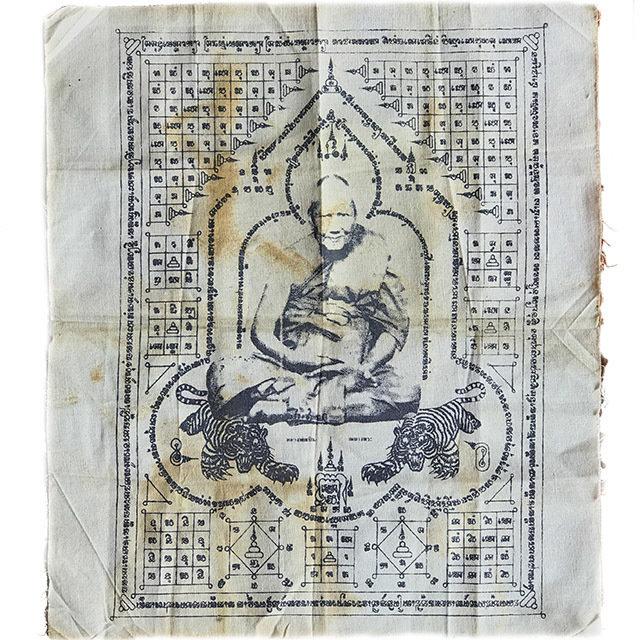 Pha Yant Suea Koo Wai Kroo 2536 BE Sacred Yantra Cloth Luang Por Phern Wat Bang Pra 03448