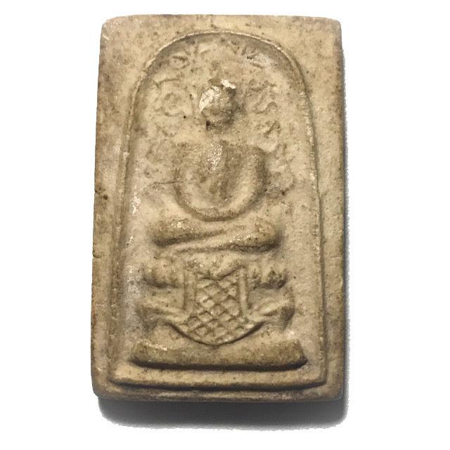 Pra Somdej Pim Pra Pratan Nai Bote 2500 BE Nuea Pong Puttakun - Luang Por Guay 03450