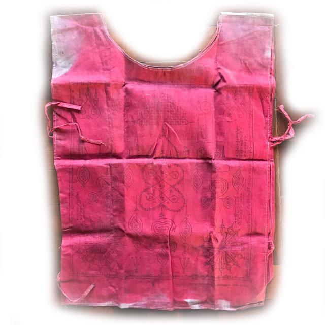 Suea Yant Kong Grapan Chadtri Klaew Klaad Century Old Warrior Yantra Shirt Luang Por Plien - Wat Dtai 03470